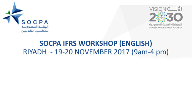 SOCPA announces its IFRS workshop (English)